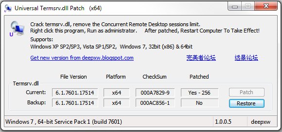 windows-sessions-patch